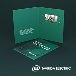 Tavrida-Electric-Video-Magazine-Insert
